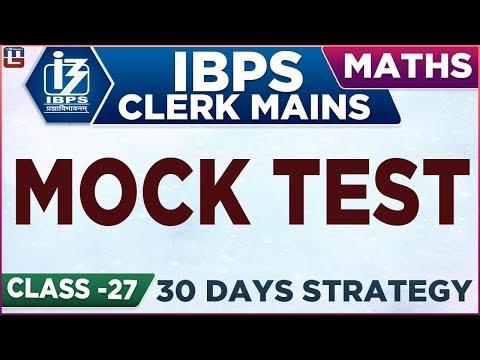Mock Test | IBPS Clerk Mains 2018-19 | Maths | 2:00 pm