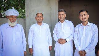 EID MUBARAK | Eid al-Fitr 2020