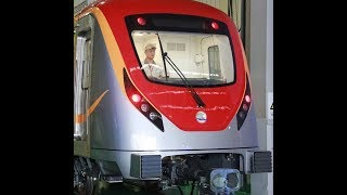 Orange Line Metro first train set arrives at Lahore