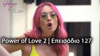 Power of Love 2 | Επεισόδιο 127