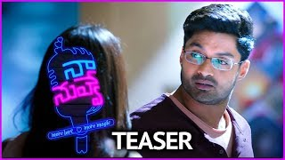 Kalyan Ram's Naa Nuvve Movie Teaser | Tamanna | New Telugu Movie Trailer 2018