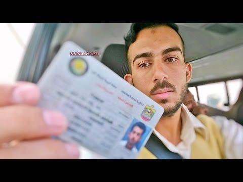 DUBAI LICENSE  2016