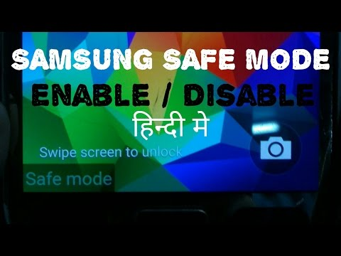 How to Enable / Disable Safe Mode in Samsung on Nxt and All Others Samsung Phones