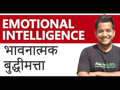 (Hindi) Understanding Emotional Intelligence and its application in real life - Roman Saini