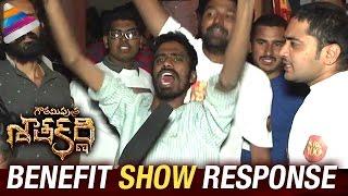 Gautamiputra Satakarni Movie Benefit Show Response | Balakrishna | Shriya | Krish | Telugu Filmnagar