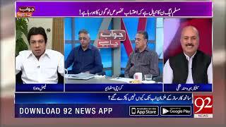 Faisal Vawda seconds Imran Khan