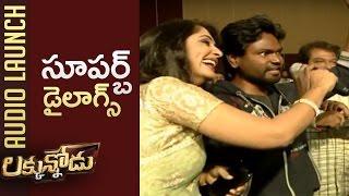 Mohan Babu Fans Superb Dialogues @ Luckunnodu Audio Launch | TFPC