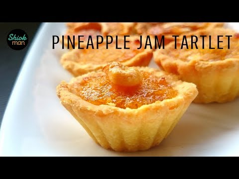 Shiokman Pineapple Jam Tartlet (Collaboration)
