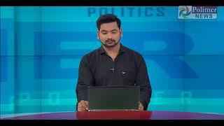 Polimer News 20 11 2017 Night News