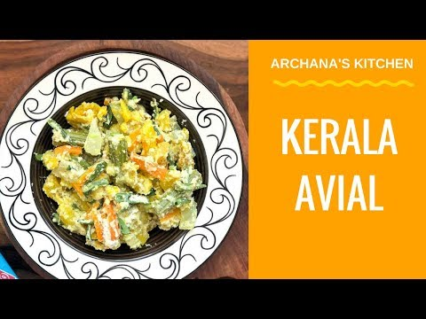 Kerala Avial - Recipes From The Indian Kitchen By Archana's Kitchen