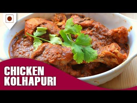 Recipe - Chicken Kolhapuri | चिकन कोल्हापुरी | Easy Cook with Food Junction