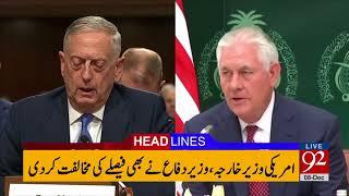 92 News Headlines 12:00 AM - 08 December 2017 - 92NewsHDPlus