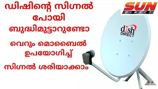 SUN NXT free for SUN DTH users | for Tamil | TECH TV TAMIL