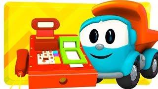 Leo Junior baut eine Kasse - Leo der Lastwagen - Deutscher Zeichentrickfilm