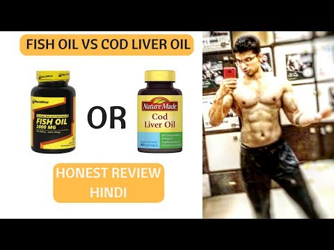 Cod Liver oil vs Fish oil in HINDI | benefits of omega 3 fatty acids hindi