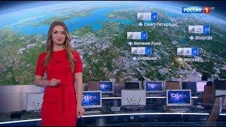 """Виктория Черникова - """"Вести. Погода"""" (21.03.18)"""