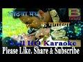 Othwa Madh Ke Gagariya Karaoke Full HQ Karaoke Pawan Singh Priyanka Singh mp3
