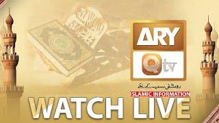 ARY Qtv Live