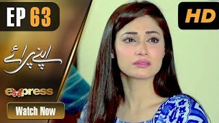 Pakistani Drama | Apnay Paraye - Episode 63 | Express Entertainment Dramas | Hiba Ali, Babar Khan