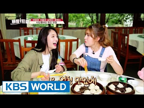 Battle Trip | 배틀트립 – Ep.12: Wikeosangro: Dangerous Couple's Shanghai Romance [ENG/2016.08.14]