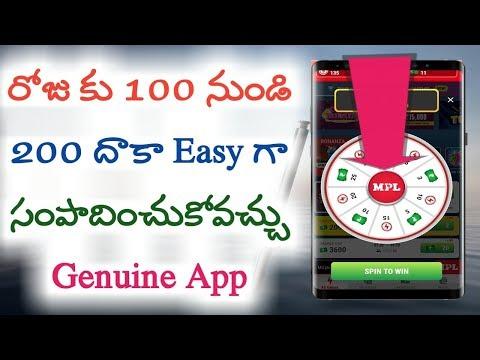 Best Paytm cash earning app in telugu | kiran youtube world