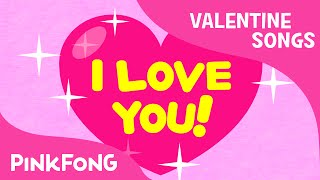 Skidamarink | Valentine's Day Song | Best Kids Songs | PINKFONG Songs for Children