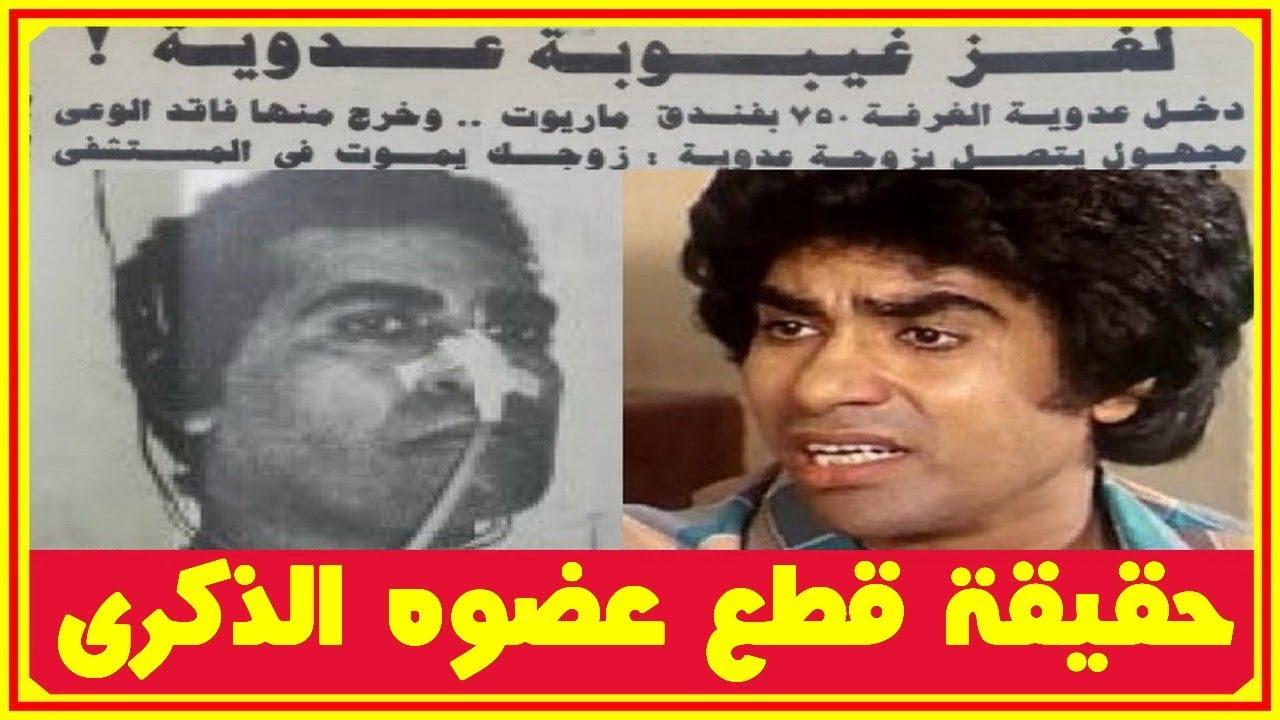 القصة الحقيقية لما حدث لـ أحمد عدوية وهل فعلا أميرة خليجية كانت السبب..مفاجأة ر هيبة | أخبار النجوم