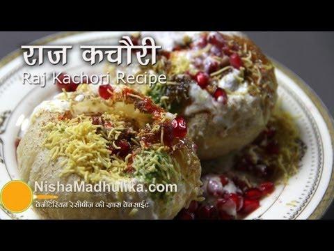 Raj Kachori Recipe  - Raj Kachori Chaat Video