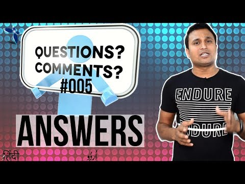 #005 Weekly Comment Box Answer your Comments🔥 in Hindi/Urdu