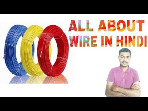 Electric Wire size