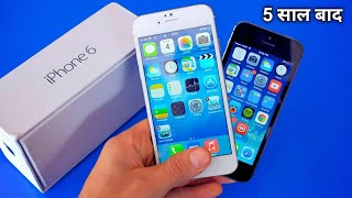iphone 6 | 32 GB | After 2 Years