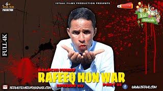 Rafeeq Hon War Part 02 | Eid Gift | Balochi Funny Video | Episode 117 | 2021 #basitaskani