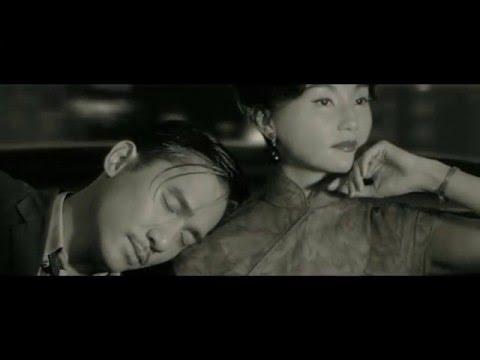 2046 Wong Kar Wai - The Bilinda Butchers - Secrets (Soundtrack)