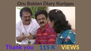 #CrazyMohan | Oru Babien Diary Kurippu | Titbits | Humorous Play | Ace Writer | Remembering Crazy
