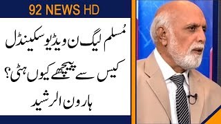 Judge Arshad Malik video case, why PML-N is getting out of the video case: Owais Tohid