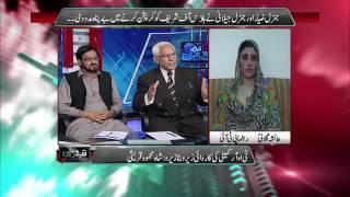 Ahmed Raza qasoori fight with shakeel awan in live talk show