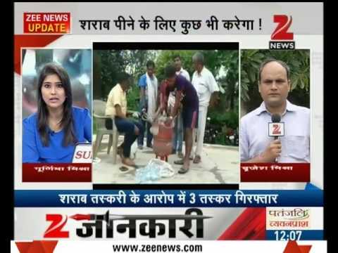 LPG gas cylinder used for illegal supply of liquor in Bihar
