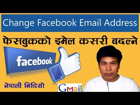 How To Change Email Address on Your Facebook Account I Step By Step Explained in Nepali