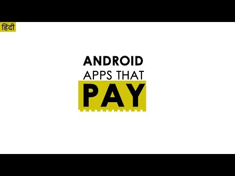Android Apps that Pay Real Money In India |Apps That Pay You Money & Cash | Best Apps to Earn Money