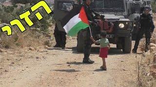 #x202b;אב פלסטיני מנסה לגרום לבן שלו להיפגע בכוונה#x202c;lrm;