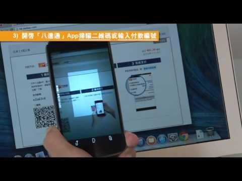 Online Payment   Octopus Hong Kong