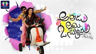 Athadu Aame O Scooter Telugu Movie   Vennela Kishore   Priyanka Chhabra   Telugu Full Screen