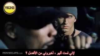 Eminem vs lil tic ايمنم ضد ليل تك ترجمة احترافية
