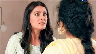 Meherposh | OST Adaptation | Danish Taimoor | Ayeza Khan | Geo TV | Har Pal Geo