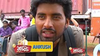 Making of Idiot at Chennai | Idiot | Ankush | Srabonti | Eskay Movies