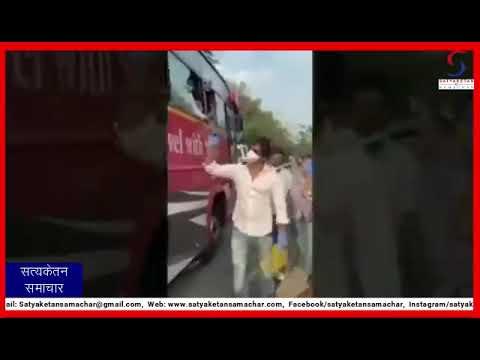 Video: जब Sonu Sood एक मजदूर से बोले परसों माँ की गोद mein सोएगा मेरे भई। सामान बांध #sonusood