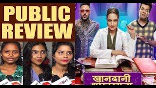 Khandaani Shafakhana Public Review | Sonakshi Sinha, Badshah | First Day First Show