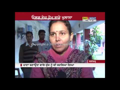 Complaint against Chandigarh old age home | Sleeping pills given in food