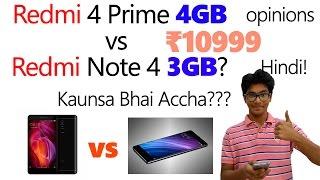 Redmi 4 4GB 64GB vs Redmi Note 4 3GB RAM 32GB Model! Best under ₹11000? Acha Bhai? Opinions [Hindi]