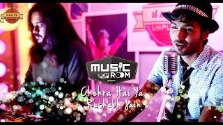rushabh jain mp3 songs